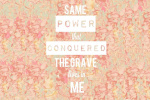 same_power