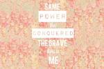 same_power